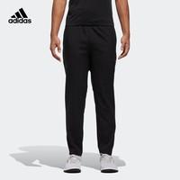 adidas 阿迪达斯 ST WVN LP DP6792 男款运动长裤
