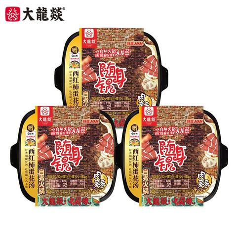 Da Long Yi 大龍燚 大龙燚 自热火锅 肉多多335g*3盒 速食懒人方便自煮自助网红随身便携冷小火锅微火锅底料