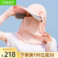 卡蒙遮阳帽女士遮全脸防晒帽夏季骑车防紫外线空顶太阳帽护颈护脖