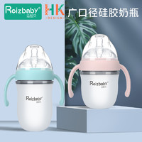 运智贝 婴儿硅胶奶瓶 2种可选