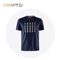 CRAFT Core Charge Logo 1910664 男款运动T恤