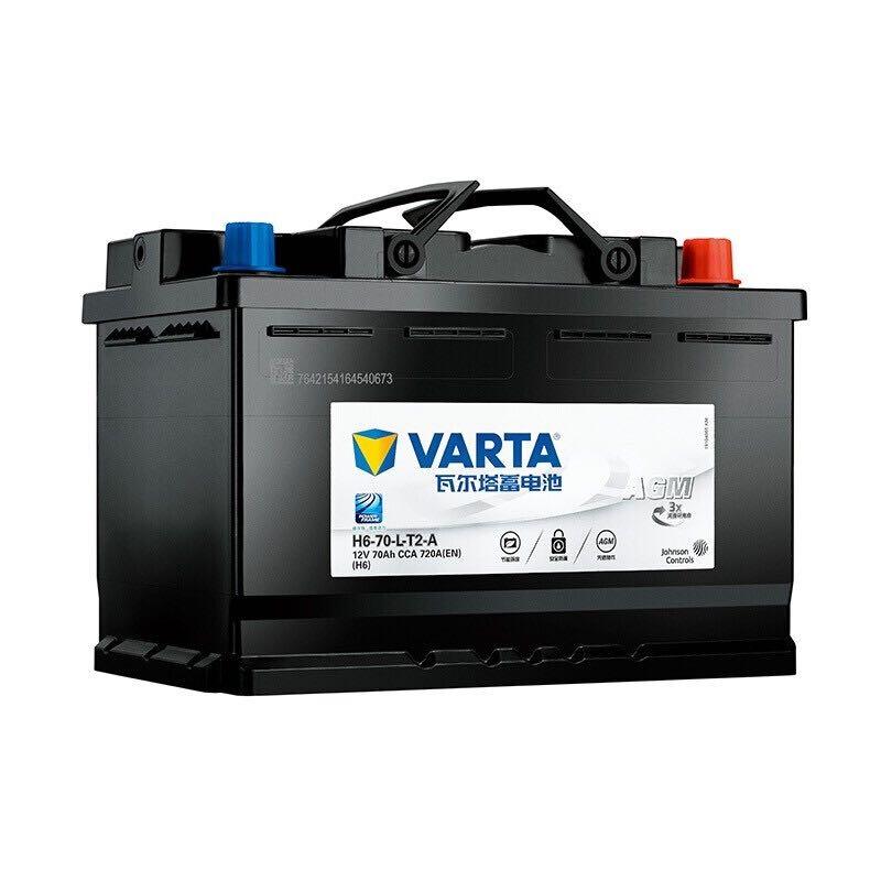 VARTA 瓦尔塔 H6-70 蓄电池AGM 自动启停电瓶