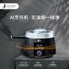 LAZYEASY 懒君 智能AI烹饪机 多功能炒菜机 无油烟 360°立体加热 曲线控温 更懂中国胃