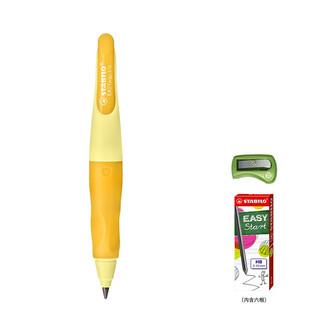 STABILO 思笔乐 胖胖海豚 握笔乐自动铅笔 3.15mm 送笔芯卷笔刀