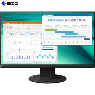 EIZO 艺卓 艺卓 (EIZO) EV2460 23.8英寸IPS面板16:9宽屏窄边框液晶显示器 黑色