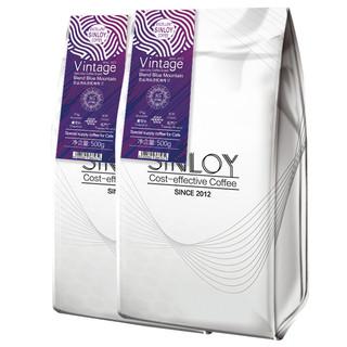Sinloy辛鹿 蓝山均衡/意式拼配云南咖啡豆 新鲜烘焙可现磨粉 1KG