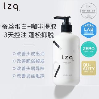 lzq赋活洗发水 氨基酸细软塌控油蓬松控油去屑止痒柔顺洗头膏男女 赋活清爽洗发水 360g