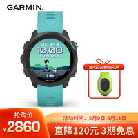 GARMIN 佳明 佳明(GARMIN)跑步手表Forerunner245M水星蓝 三星定位智能血氧监测多功能户外运动心率表 训练健身音乐手表