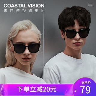 Coastal Vision 镜宴  太阳镜男GM明星同款复古轻盈墨镜女开车驾驶大框眼镜 黑框 黑镜片8027