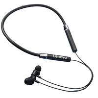 Lenovo 联想 HE05 挂脖式蓝牙耳机 标准版
