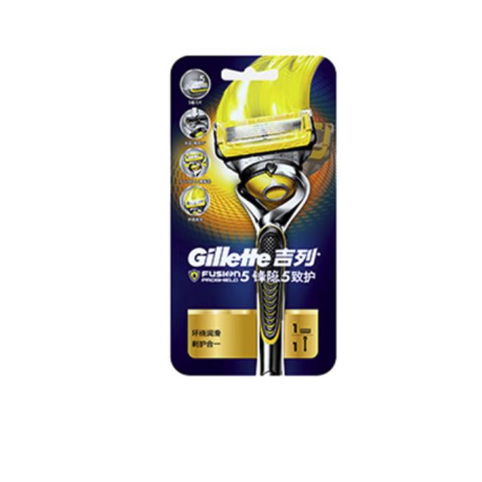 Gillette 吉列 锋隐致护手动剃须刀 1刀架+1刀头
