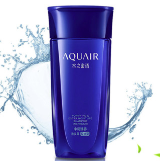 AQUAIR 水之密语 净润臻养洗发露 控油型 200ml