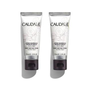 CAUDALIE 欧缇丽 葡萄籽赋颜肌活系列护肤套装 (大葡萄籽水300ml*2+75ml*3+精华液10ml)