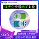 Lexar 雷克沙 Lexar雷克沙U盘32G U盘镁光MLC颗粒USB2.0车载商务32GU盘闪存盘USB2.0 U盘V30高速个性化学生优盘/U盘 19.9元