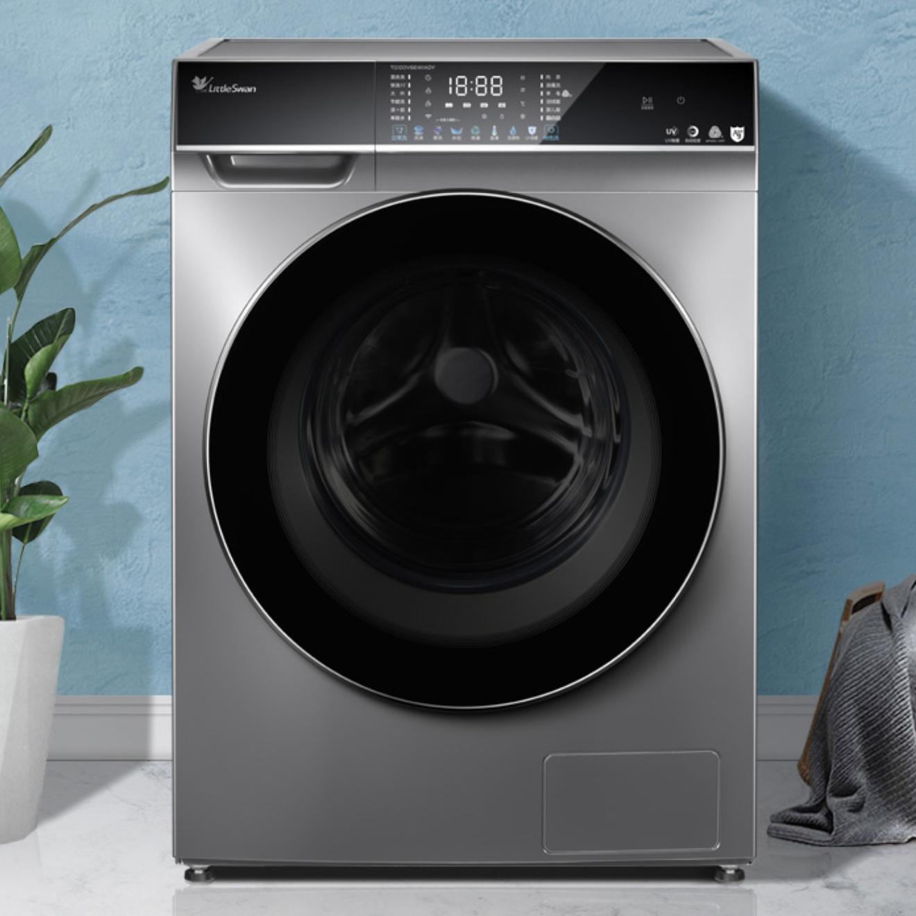 15日0点、新品首发 : LittleSwan 小天鹅 TG100V66WIADY 滚筒洗衣机 10KG( 巡航除菌克拉彩屏)