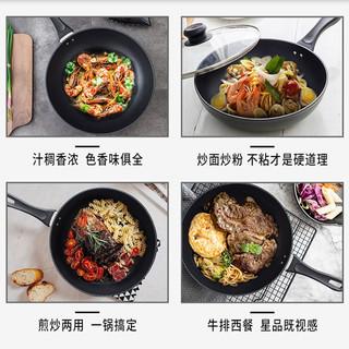 双立人30cm中式不粘煎炒锅炒菜锅炒锅不粘炒菜家用锅具不粘锅
