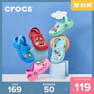 Crocs 卡骆驰 Crocs洞洞鞋卡骆驰夏季拖鞋男女童凉鞋儿童凉拖宝宝沙滩鞋|205483