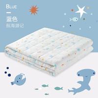 gb 好孩子 好孩子 嬰兒被子純棉 航海游記-藍色140*100CM