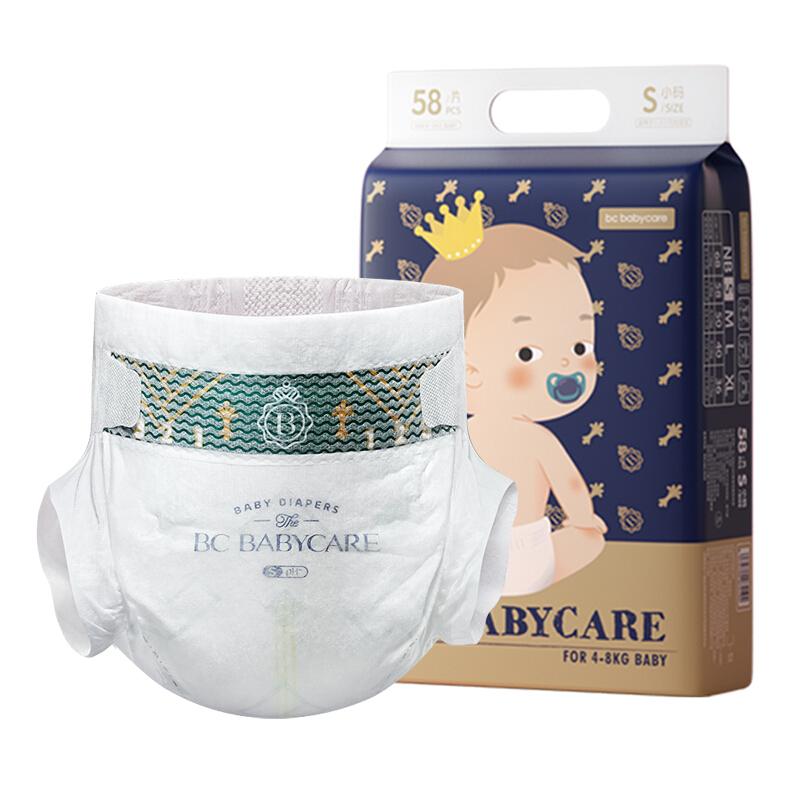 京东PLUS会员 : babycare BabyCare 皇室弱酸系列 纸尿裤 S58片