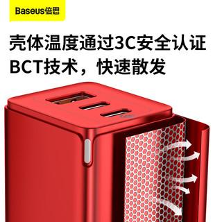 倍思 65W氮化镓充电器二代gan2充电头pd20W手机18w适用平板ipadpro苹果M1笔记本S20三星45W多口快充红色一套装