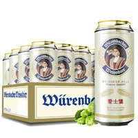 88VIP:EICHBAUM 爱士堡 小麦啤酒 500ml*24听