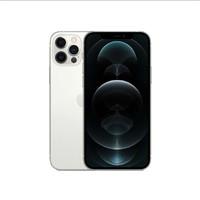 10点开始、黑卡会员:Apple 苹果 iPhone 12 Pro Max 5G智能手机 256GB  银色