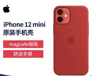 Apple 苹果 iPhone 12 mini 皮革手机壳