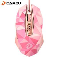 Dareu 达尔优 EM925 pro 牧马人尊享版 游戏鼠标 粉色
