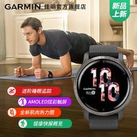 GARMIN 佳明 Garmin 佳明 Venu2智能手表运动腕表心率血氧脉搏健康监测运动热量触屏操作智能支付