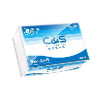 C&S 洁柔 擦手纸 1层*200抽*1包(225*222mm)