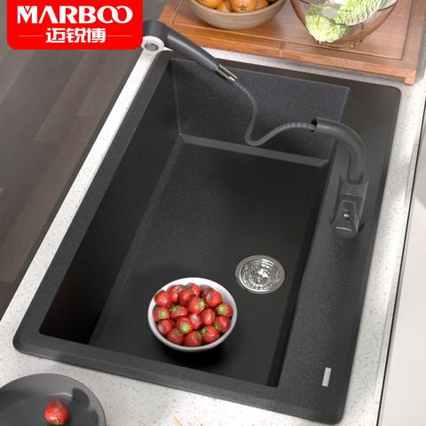 MARBOO 双11预售德国迈锐博厨房石英石水槽台上洗菜盆洗碗池大单槽930