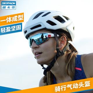 迪卡侬自行车气动透气头盔男山地车公路骑行装备女安全帽OVBRC RC100 黑色 L