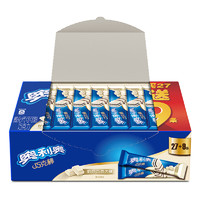 OREO 奥利奥 巧克棒 奶白巧克力味 460.8g