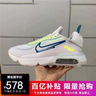 NIKE 耐克 NIKE耐克男鞋2021夏男子AIR MAX 2090大气垫运动休闲跑步鞋