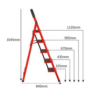 GULEINUOSI 古雷诺斯 N601-04 家用折叠梯子 红色 五步