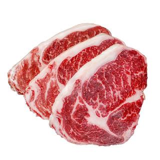 暖男厨房 原切西冷 200g*3 +原切眼肉 200g*3