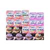 Sofy 苏菲 极薄0.1系列日夜卫生巾组合套装 95片装