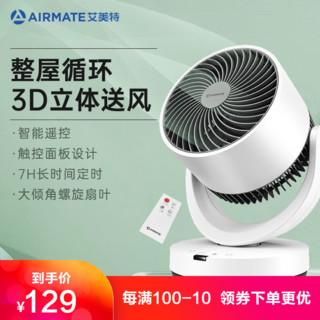 AIRMATE 艾美特 艾美特(Airmate)电风扇空气循环扇CA15-R27 家用台式 3档遥控 台扇 电扇 风扇 可定时摇头俯仰 空调伴侣