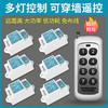 遥控开关220V无线遥控吸顶灯家用电源控制器智能灯具摇控多路电灯 50米一拖一(1个遥控器+1个开关)