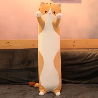 abay 猫咪抱枕长条枕毛绒公仔玩偶靠枕