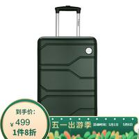 Diplomat 外交官 diplomat外交官新品拉杆箱男女行李箱多色学生旅行箱TC-690系列 墨绿色 24英寸