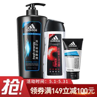 adidas 阿迪达斯 男士洗沐套装(活力运动洗发露730ml 天赋沐浴露250ml 活力保湿泡沫洁面100g)
