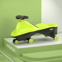 howawa 好娃娃 好娃娃(howawa)自由舰扭扭车儿童滑行车