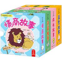 《宝宝随身小小书》 全套20册