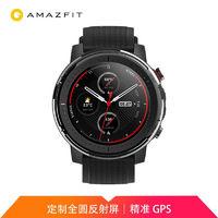 AMAZFIT 华米 智能运动手表 3 标准版