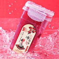 贵州冰镇杨梅汁饮料酸梅汤370ml*4瓶