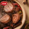 牛头牌 甄选香卤牛腱 原切健身即食冷吃五香卤牛肉熟食真空零食 老坛酸菜味72g*1袋