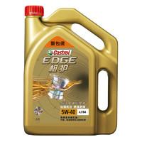 Castrol 嘉实多 EDGE 极护 5W-40 SN 全合成机油 4L