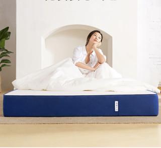 蓝盒子 Z1 记忆棉弹簧床垫 1.2*1.9m