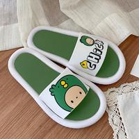 海斯肯 可爱卡通拖鞋